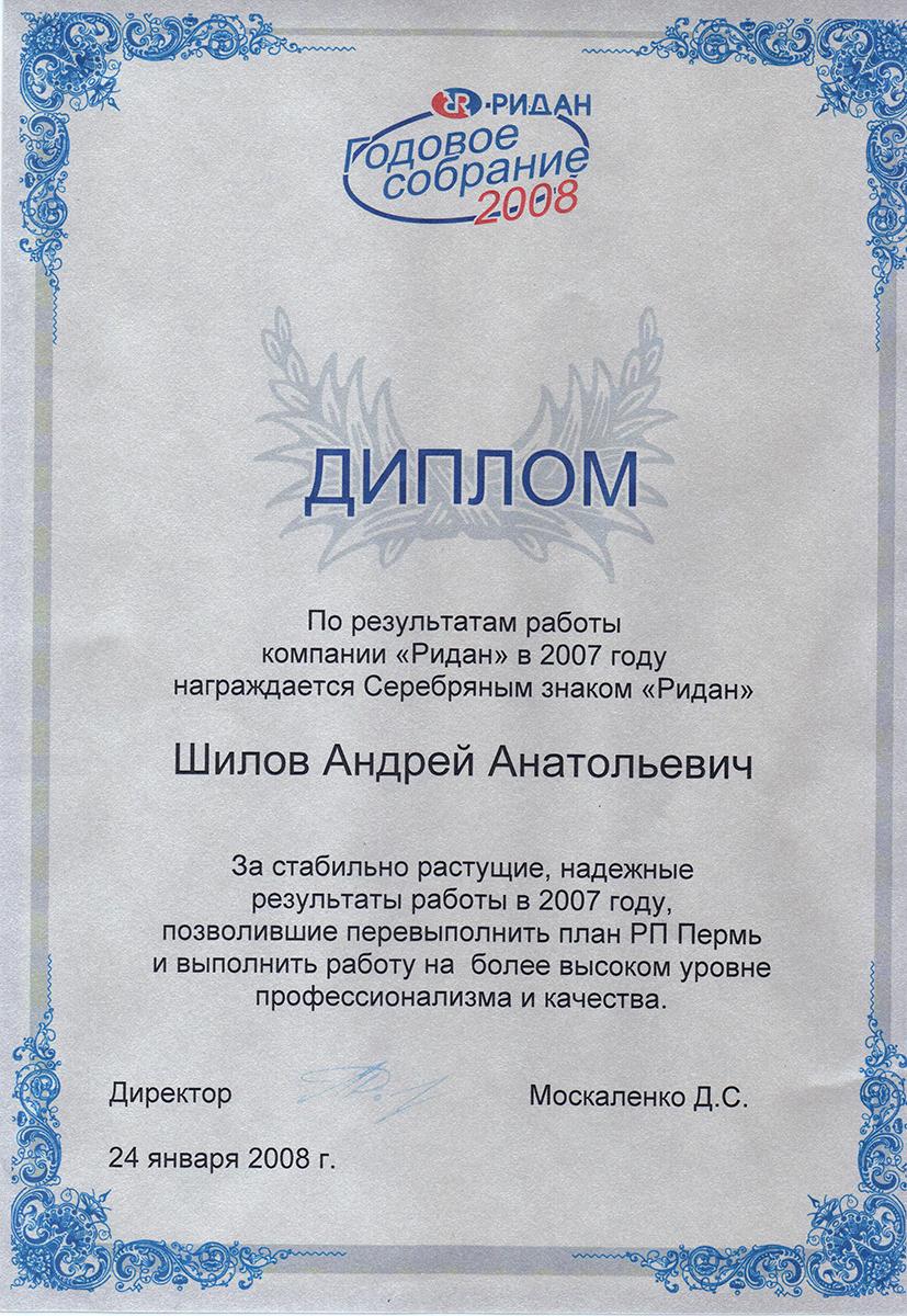 Эвомакс теплообменник Кожухотрубный испаритель Alfa Laval FEV-HP 2012/1 Новотроицк