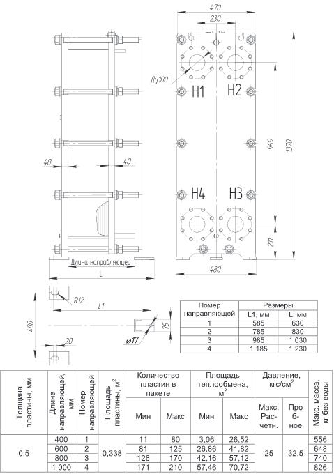 Уплотнения теплообменника Теплотекс 32A Тюмень Уплотнения теплообменника Alfa Laval M10-MXFG Челябинск